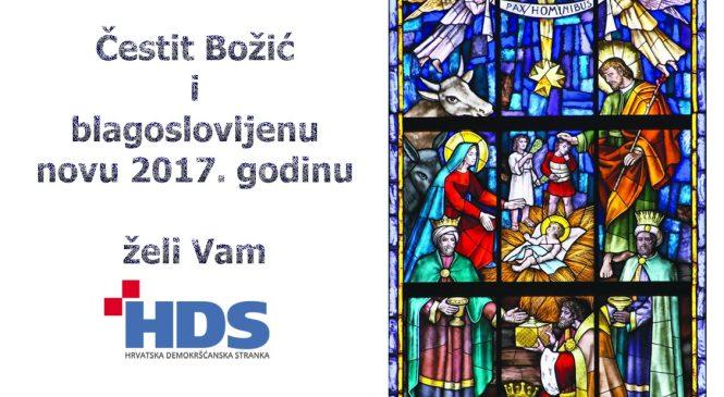 Čestit Božić i blagoslovoljena Nova 2017. godina