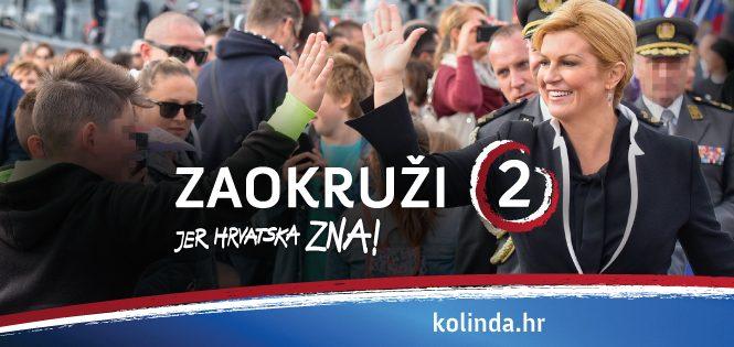 Zaokruži 2 jer Hrvatska zna