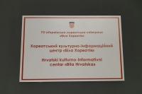 Glybivka_12
