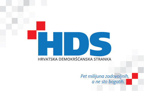 Program rada HDS-a za 2016.godinu