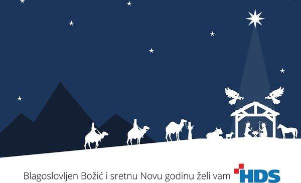 Blagoslovljen Božić i sretnu Novu godinu želi vam HDS