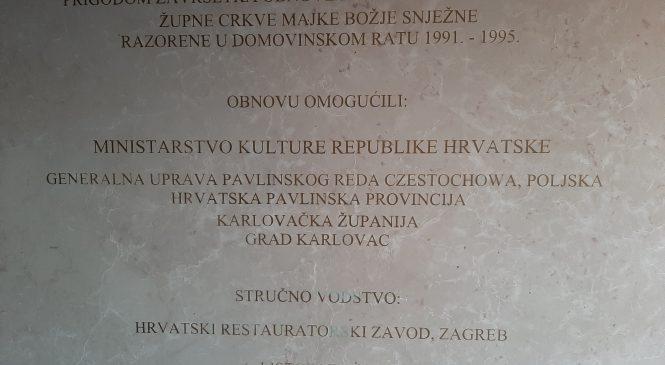 Korizmeni hod – Karlovac
