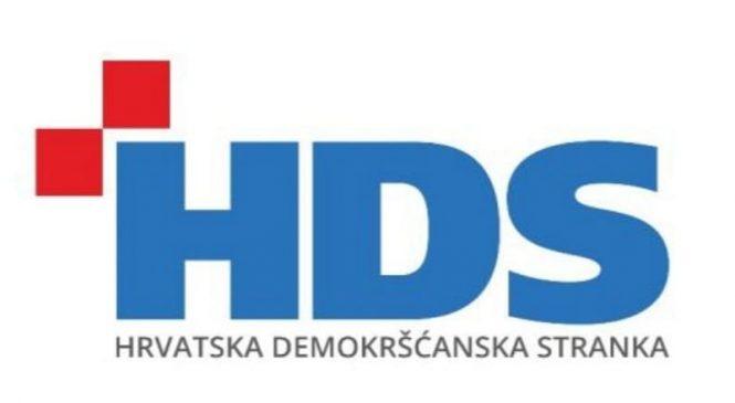 SJEDNICA PREDSJEDNIŠTVA HDS-A